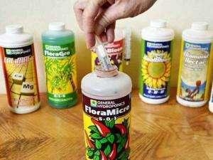 Fertilizers-Supplements-300x225